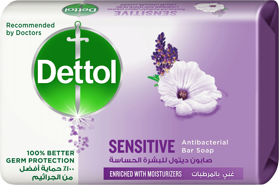 Dettol Anti-Bacterial Bar Soap Sensitive